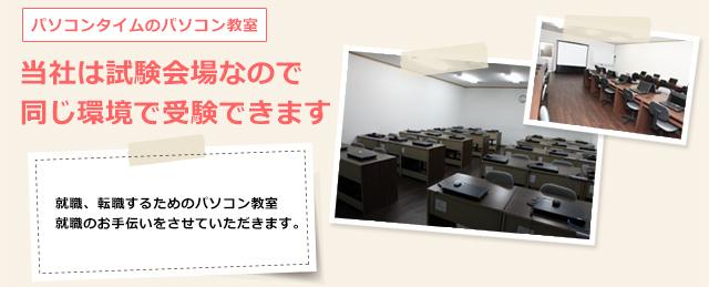 image_class01
